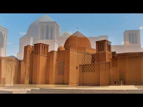 NAIN AND MOHAMADIYE, IRAN TOUR 2017