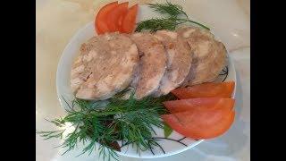 Домашняя куриная колбаса (рулет).Быстро и очень вкусно.