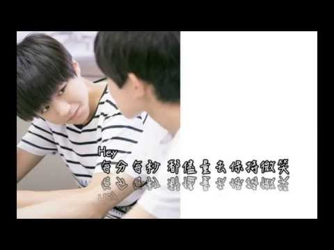 TFBOYS - 快樂環島 完整 MP3 繁體中字 [源夢字幕]