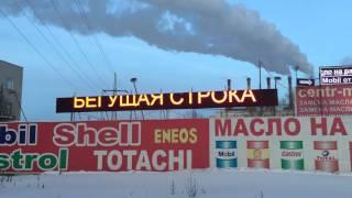 """Самое большое светодиодное табло """"бегущая строка"""" 1м на 14м в Челябинске от компании """"Про-Электрон"""""""