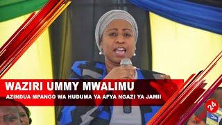 Waziri Ummy Mwalimu azindua mpango wa huduma ya Afya Ngazi ya Jamii | Dar24 Media