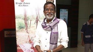Gangai Amaran graces Enna Pidichirukka Audio Launch
