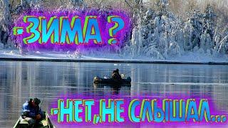 ★Рыбак помнит даже то,чего не было/Приколы на рыбалке 2020/Зимняя рыбалка/Новые приколы на рыбалке/★