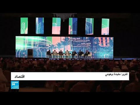 قضية خاشقجي تلقي بظلالها على افتتاح منتدى الاستثمار في الرياض  - نشر قبل 2 ساعة