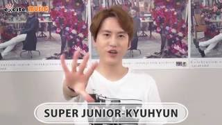 "SUPER JUNIOR-KYUHYUN/『""Celebration""for SUPER JUNIOR-KYUHYUN』メッセージ2"