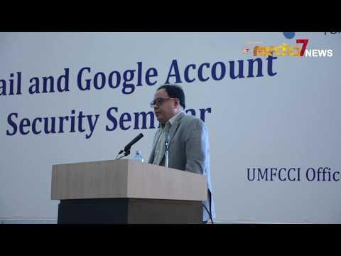 Googel Seminar on Cyber Security ေဆြေႏြးပြဲ က်င္းပျပဳလုပ္