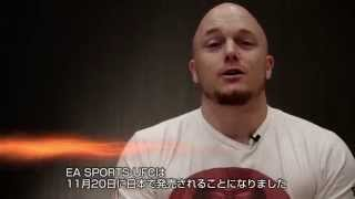 EA SPORTS UFC:TGS & Fight Night Japan 2014ハイライト