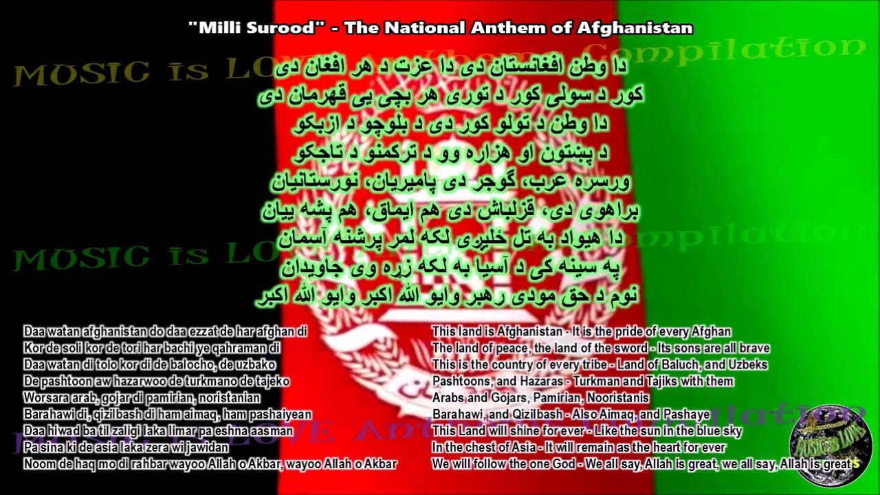 Romantic Afghan Song By Bashir HAmdard - YouTube