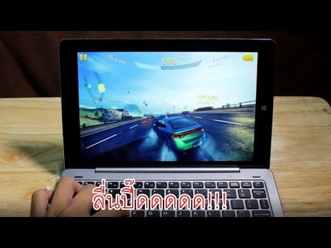 รีวิว : Chuwi HiBook Pro จอ 2K Ram4 ราคา 8990 พี่จะคุ้มไปไหน
