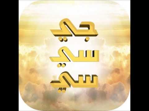 Fatima al qadiri - GCC Transmission