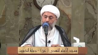 أمير المؤمنين عليه السلام يسمع رجلا يضحك خلف جنازة - الشيخ عبدالله دشتي