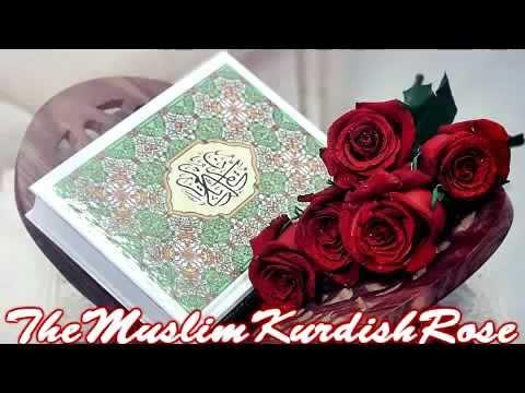 Surat Al Baqara kamila  Saad Al Ghamidi سورة البقرة كاملة  سعد الغامدي