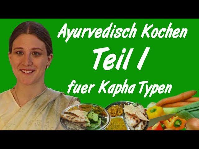Ayurveda Kochkurs für Kapha-Typen Teil 1 Einleitung