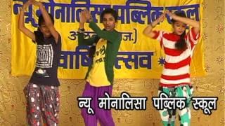 Rupaiyya Nikita-Akshya-Parul Choreographer By Mukesh Dass