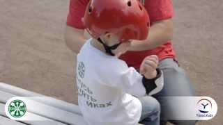 Учим детей кататься на роликах
