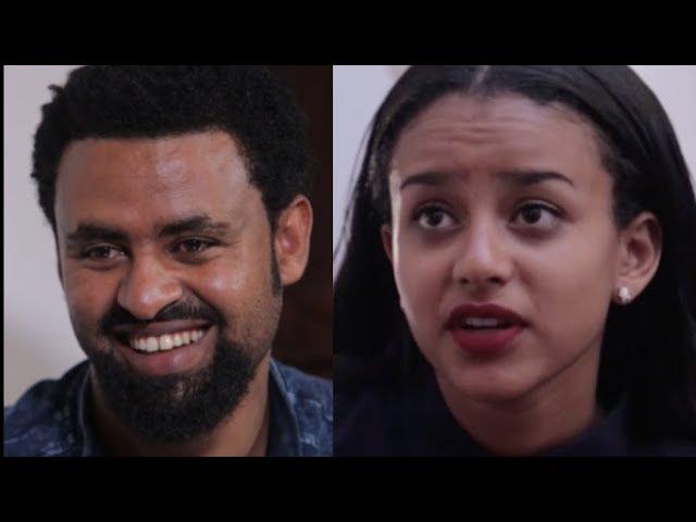 Erk Yehun Ethiopian move 2018