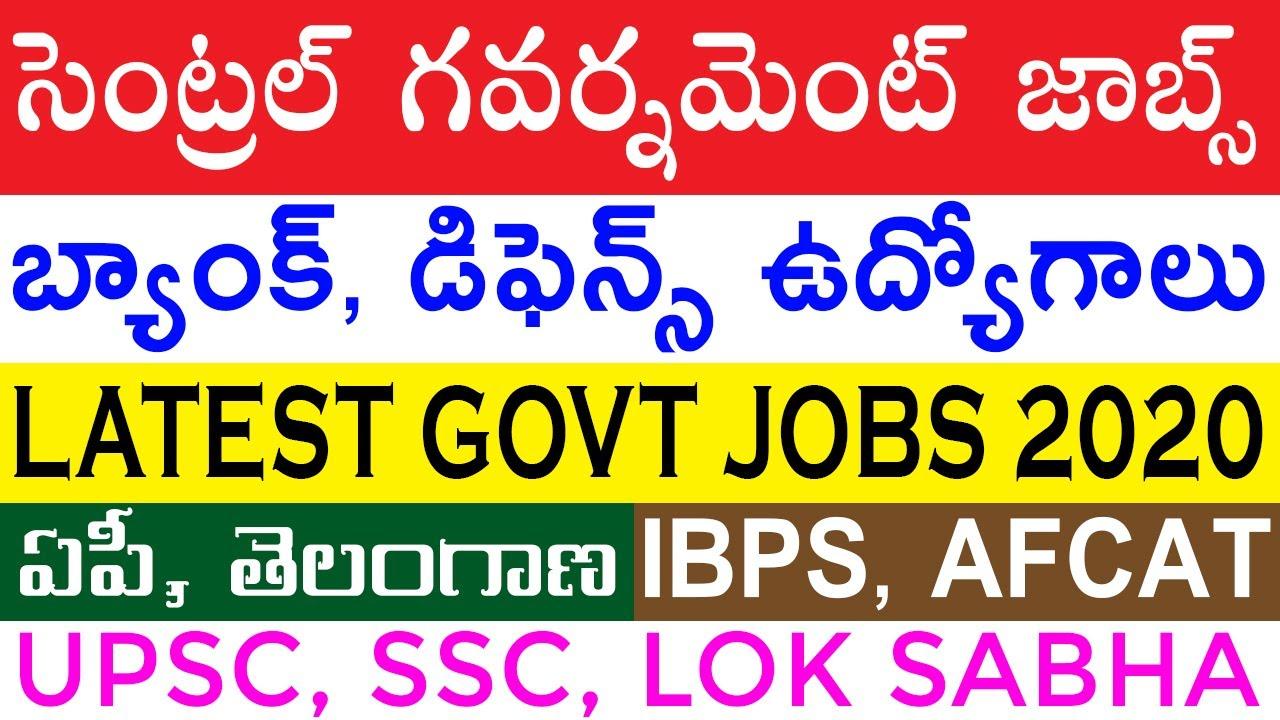 Latest Central Govt Jobs Notification 2020 | Govt Jobs 2020 | Telugu Job Portal