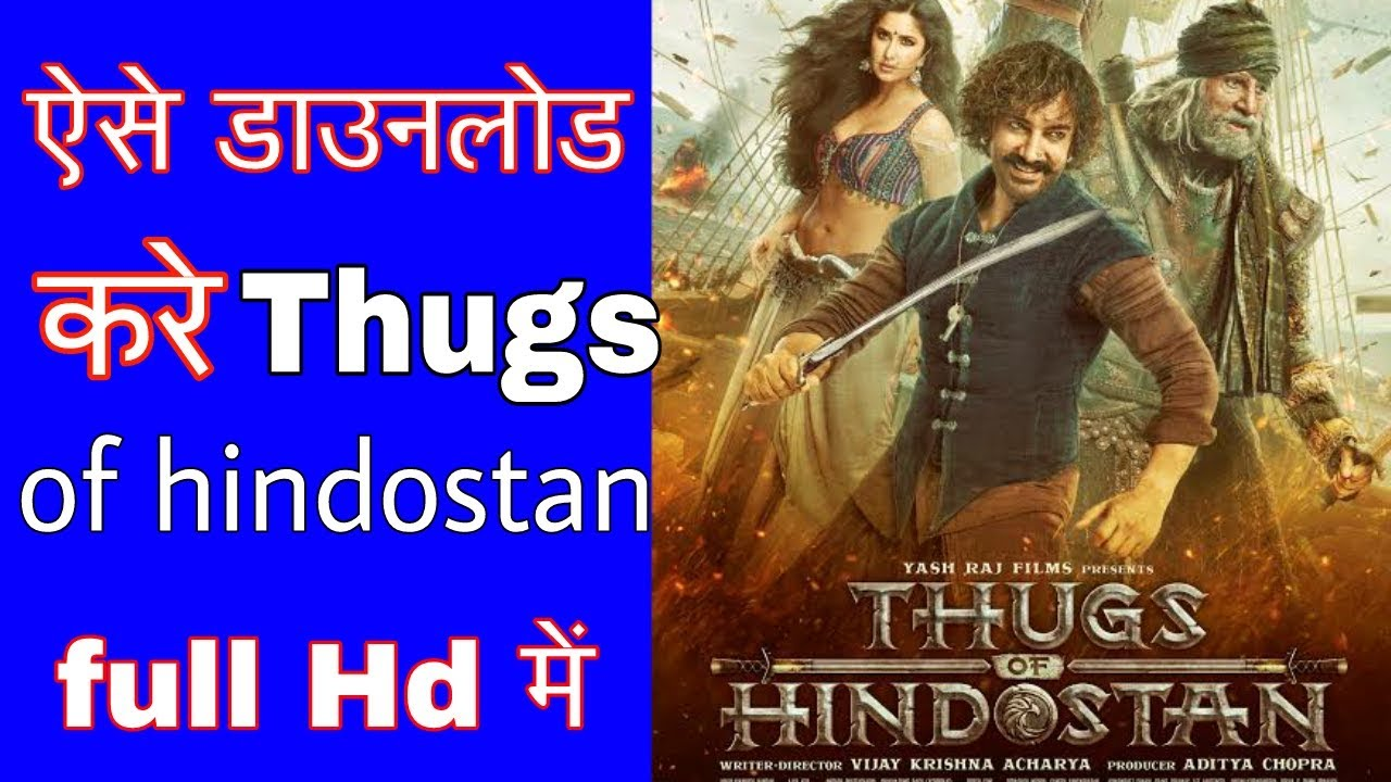 Thugs of hindoastan movie kaise download kare || By Azhar techniques