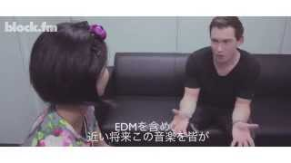 Hardwell Interview @ULTRA JAPAN 2014