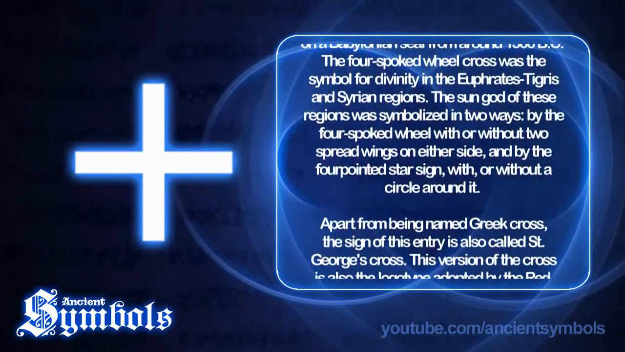 Ancient symbols the cross youtube biocorpaavc Image collections