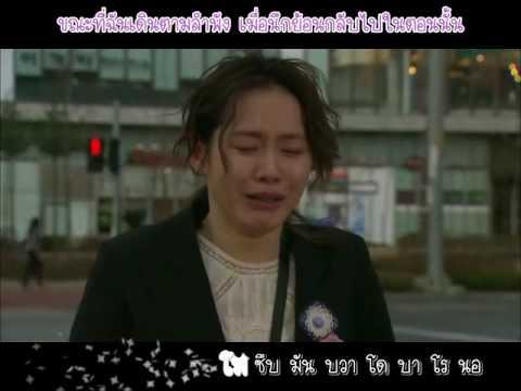 [Thaisub] Kim Tae Woo - Dropping Rain (Personal Taste Ost.)