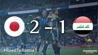 Video Gol Pertandingan Jepang  vs Iraq