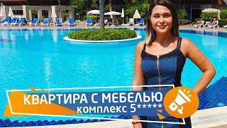 недвижимость в турции. Квартира в комплексе с крытым бассейном. Аланья, Турция || RestProperty