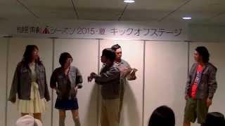 【札幌演劇シーズン2015-夏 キックオフステージ】パインソー
