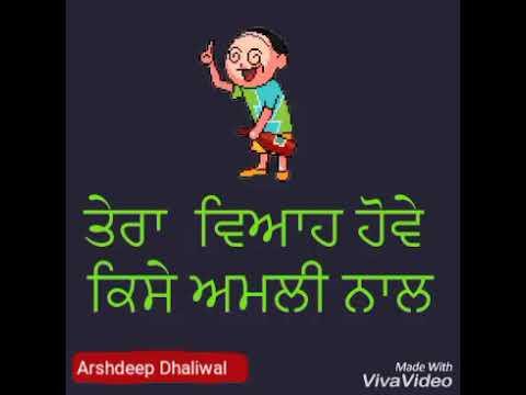 Rabb Tenu Munda Deve Punjabi Funny Song Punjabi Whatsapp