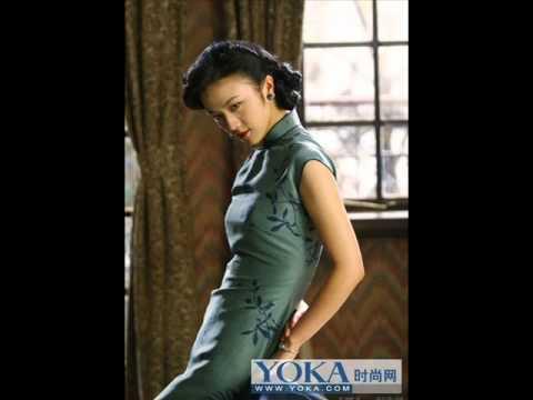 Jewelry To Match Chinese Cheongsam Youtube