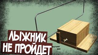 Противолыжная Мина СССР Как Она Работает