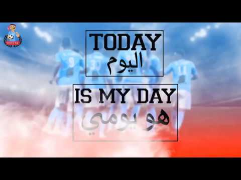 Today Is My Day||Al-faisaly