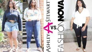 LA LA ANTHONY JEANS VS FASHION NOVA JEANS | PLUS SIZE TRY ON