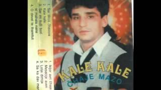 Kale Kale 1997 Sutko-Dj Kadri Romaboy