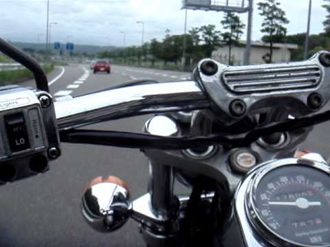 Harley-Davidson FXS 1340