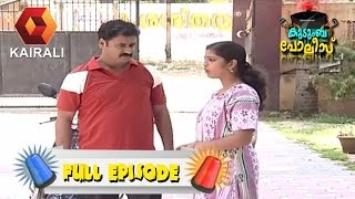 Kudumba Police 04/04/17 Real Full Episode