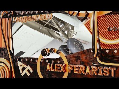 Heinkel He 219 A-7 UHU [4]