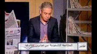الاب اللى اغتصب ابنته ( صابرين) على الهوا فى محطة مصر