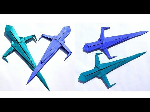 How to Make a Paper Sword || Ninja Origami Sword || DIY