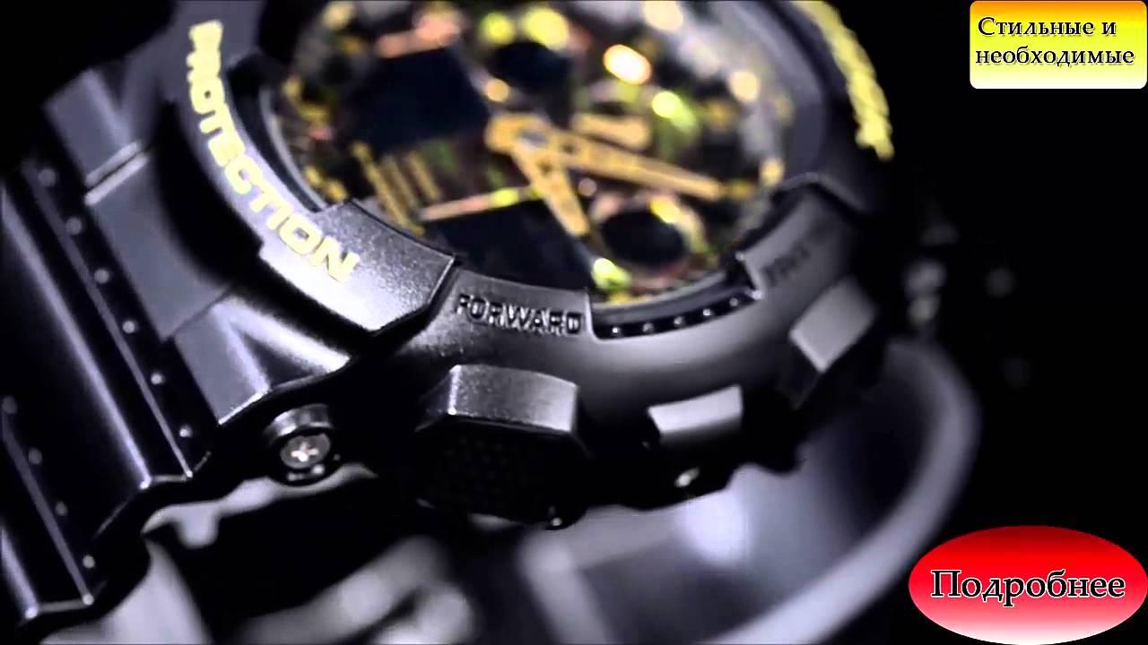 Купить необычные часы в алматы. Эти часы могут стать безупречным и актуальным подарком друзьям и самым близким людям на любой праздник. Часы. Античасы, прикольные часы, необычные наручный часы, часы с обратным ходом стрелок. На протяжении тысячелетий люди придумывали разные.