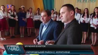 видео Заказать оформление ID-карты гражданина Украины теперь можно через «Приват24»