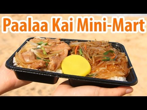 Paalaa Kai Mini-Mart for Local Hawaii Food on the North Shore