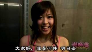 『潮麻將』為了滿足所有玩家的喜好,特地飛往日本網羅各具特色的J女郎Ja...