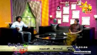 Hiru TV - Astrology Discussion With Nishantha Perera