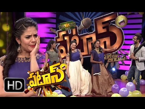 Patas | 31st December 2016 | Full Episode 337 | ETV Plus