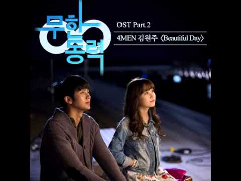 Kim Won Joo (김원주) [4men] - Beautiful Day [Infinite Power OST Part 2] [Audio]
