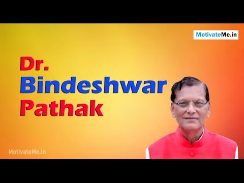 10 Inspiring things to know about Dr  Bindeshwar Pathak of Sulabh International