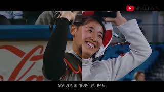 [마인드셋] 나이키 광고 해외편 _모든 것이 가능해 j…