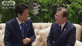 日本側「言葉を交わしただけ」 韓国の公表と温度差(19/11/04)