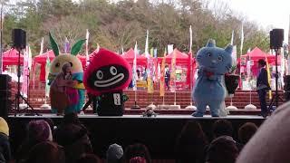 うなも&しずな~びステージ(18年2月12日ご当地キャラクターフェスティバルin犬山)